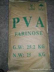 冷溶型PVA粉末