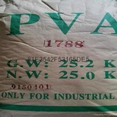 聚乙烯醇粉末 1788/2488粉末 常溫溶解