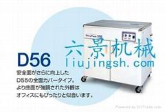 进口日本斯托派克D56高台半自动打包机