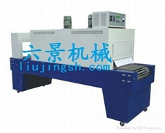 PE膜收縮包裝機JS-6040P