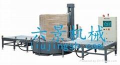 在線式自動預拉伸型無人化伸縮膜包裝機JC-1600