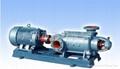 供應DA1系列臥式多級離心泵過