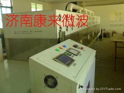 微波干燥杀菌设备 1