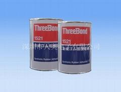 Threebond三键TB1521中心胶水