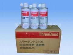 Threebond三键TB2706脱脂剂