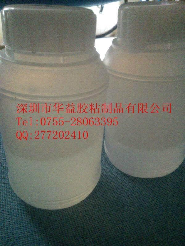 PVC熔胶水  2