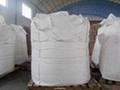 明银洗衣粉 3