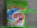 low foam detergent powder