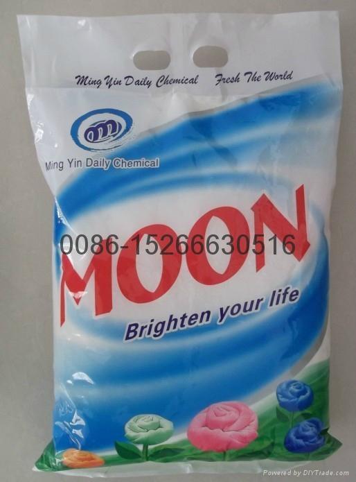 高泡洗衣粉 1