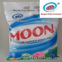south-east asia washing powder