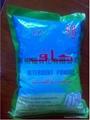 非洲洗衣粉 11