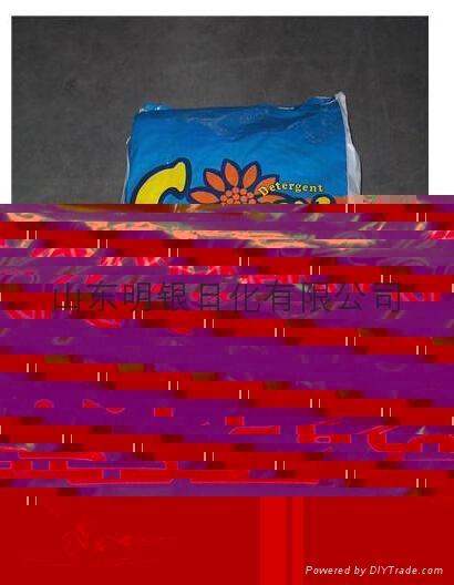 非洲洗衣粉 5
