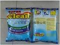 非洲洗衣粉