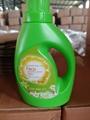 出口南美洲洗衣粉 3