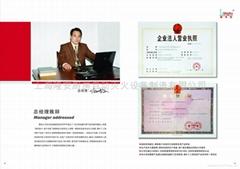 上海隆安廚房自動滅火設備製造有限公司