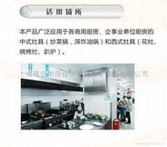 Kitchen hearth fire extinguishing system