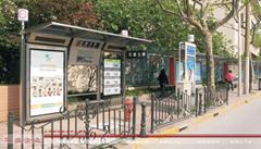 上海市不鏽鋼公交候車亭
