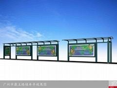 廣州市候車亭公交站台