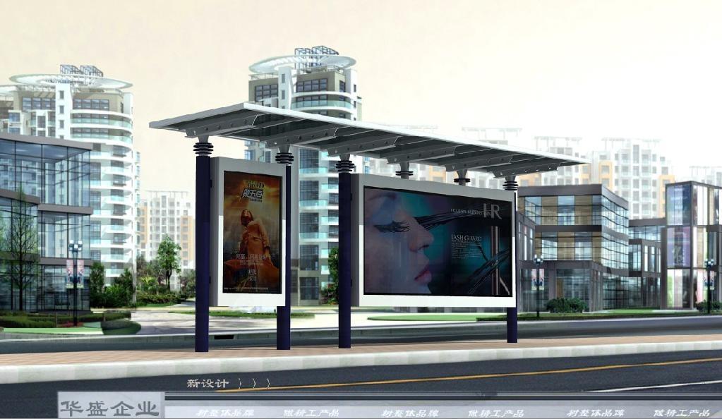 公交候车站台 1