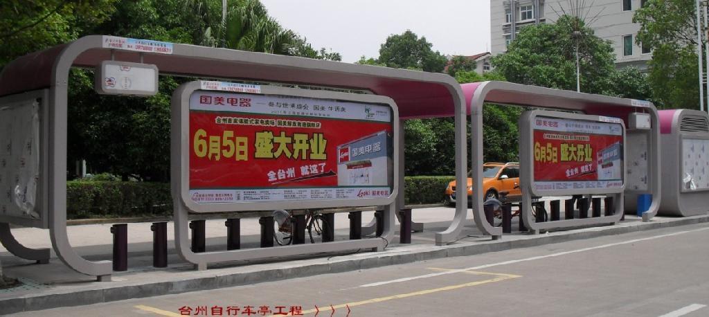 台州市自行車亭 1