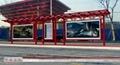 西安市世博候車亭廣告燈箱