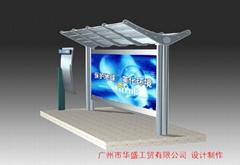 華盛工貿F款不鏽鋼公交候車亭站牌燈箱