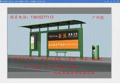 廣州款公交候車亭