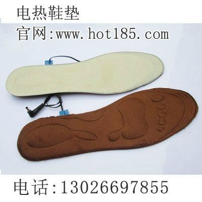 冬季充电发热发热暖脚鞋垫 1