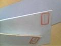 合邦PVC展板 2