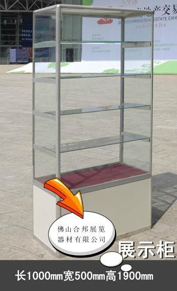合邦珠宝展览 4