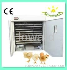CE certificate Automatic egg incubator and hatchery for 2500 eggs 1