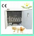 CE certificate Automatic egg incubator and hatchery for 2500 eggs
