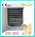 CE approved full automatic egg Incubator egg YZTIE-13