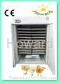 CE certified high quality egg Incubator hatchery YZTIE-20