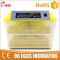 100 eggs CE marked Full automatic mini chicken egg incubator YZ-96