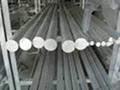 5059-5082-5182國標鋁棒 3