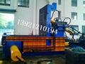 供废钢打包机,250废钢打包机,液压废钢打包机 1
