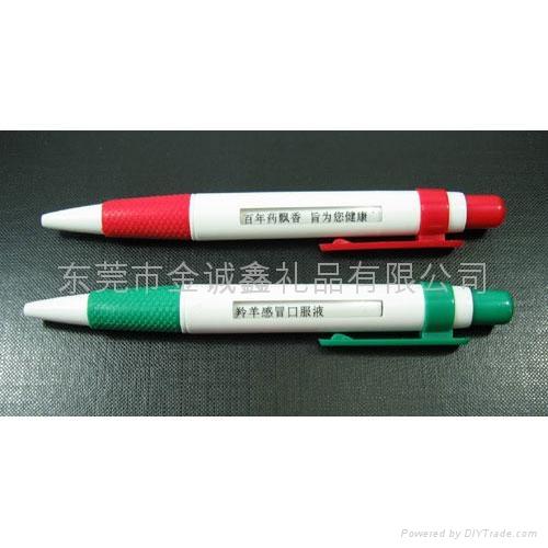 東莞訂做廣告筆 4