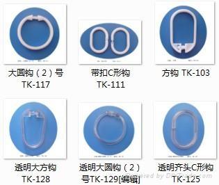 snap-fastener 4