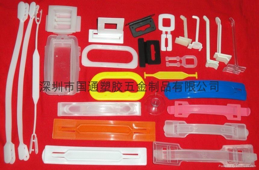 彩盒塑膠提手扣 1