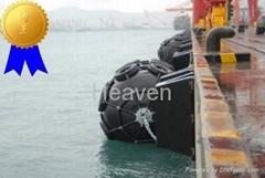 Marine fenders