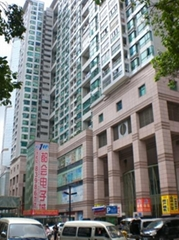 Shenzhen yinshunda technology Co., LTD