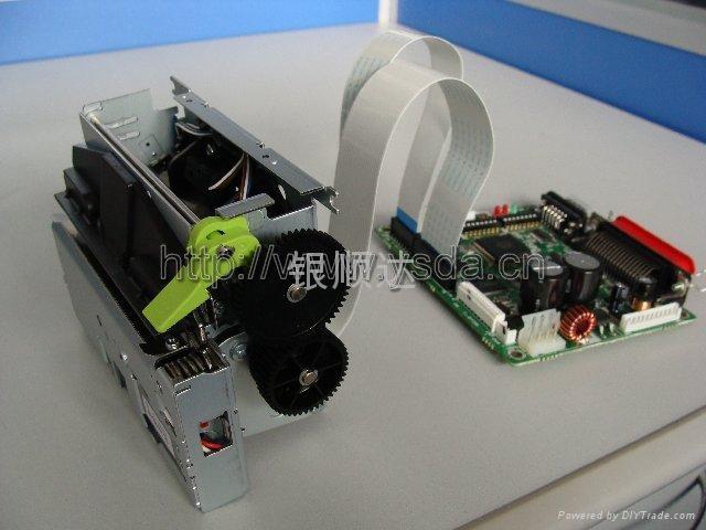 EPSON BA-T500U WINDOWS 8.1 DRIVER DOWNLOAD