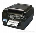 Bar code printer BTP-2200E  BTP - 2300E