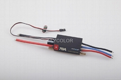 water cool 70A ESC for RC boat & ship