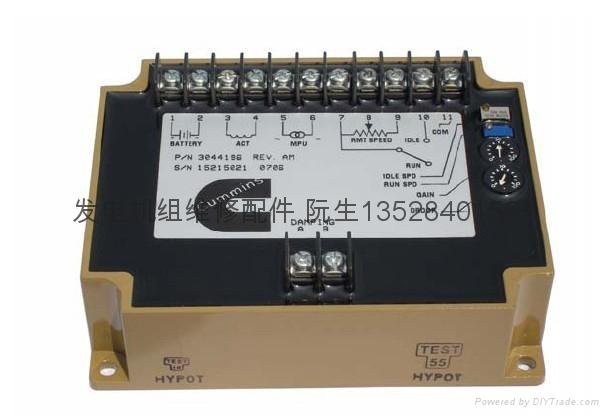 康荾发电机组配件 4