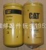 卡特发电机组配件三滤 4