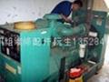 沙井發電機保養三濾耗材 3