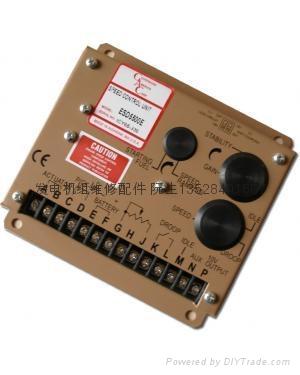 发电机保养配件 1