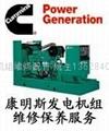 发电机保养配件